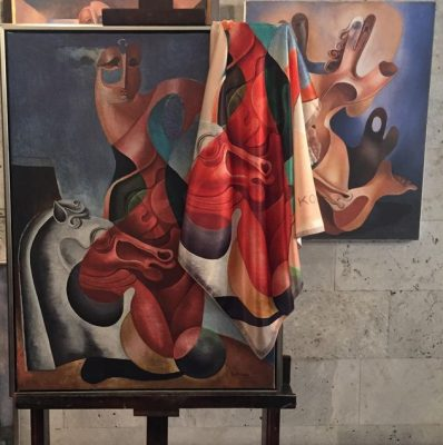 Музей Ерванда Кочара Collection